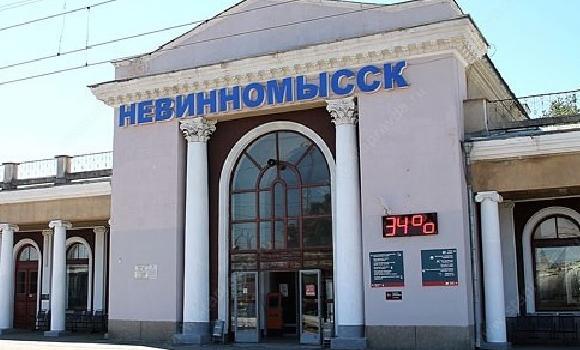 ЖД Вокзал ЖД вокзал Невинномысск